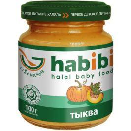 Нabibi пюре тыква, 100 г