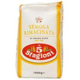 5 Stagioni Semola Di Grano Duro мука из твердых сортов пшеницы, 1 кг