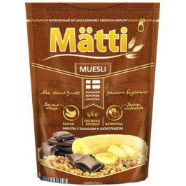 Matti мюсли с бананом и шоколадом, 250 г