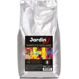 Jardin Barocco Siciliano кофе в зернах, 1 кг