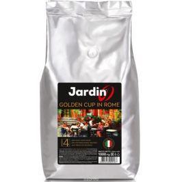 Jardin Golden Cup In Rome кофе в зернах, 1 кг