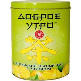 Доброе утро Лимон зеленый чай, 100 г