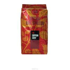 Goppion Caffe Speciale Bar Espresso кофе в зернах, 1 кг