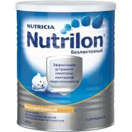 Nutrilon Безлактозный специальная смесь, с рождения, 400 г