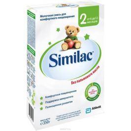 Similac 2 смесь молочная с 6 месяцев, 350 г