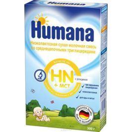 Humana HN+MCT низколактозное лечебное питание со среднецепочечными триглицеридами, 300 г