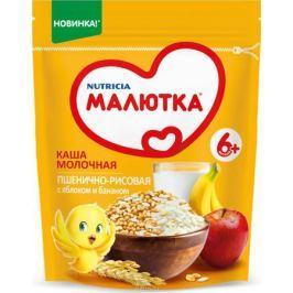 Малютка каша молочная пшенично рисовая с яблоком и бананом, с 6 месяцев, 220 г
