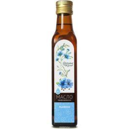 Здоровые вкусы масло льняное нерафинированное холодного отжима, 250 мл
