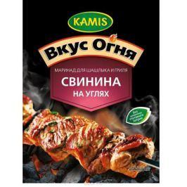 Kamis маринад для шашлыка и гриля свинина на углях, 20 г