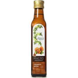 Здоровые вкусы масло грецкого ореха нерафинированное холодного отжима, 250 мл