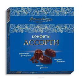 Волшебница конфеты ассорти (синие), 140 г