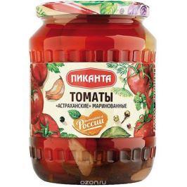 Пиканта томаты астраханские маринованные, 670 г