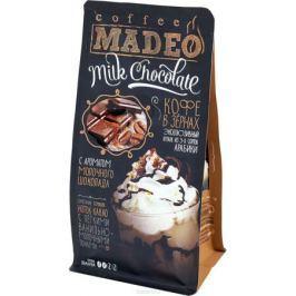 Madeo Milk Chocolate кофе в зернах, 200 г