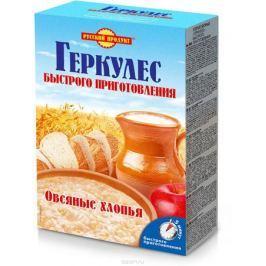 Русский продукт геркулес быстрого приготовления, 350 г