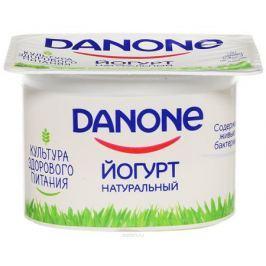 Danone Йогурт густой Натуральный 3,3%, 110 г