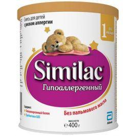 Similac Гипоаллергенный 1 смесь с 0 месяцев, 400 г