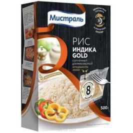 Мистраль рис индика gold в пакетиках для варки, 8 шт по 62,5 г