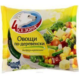 4 Сезона Овощи по-деревенски, 400 г