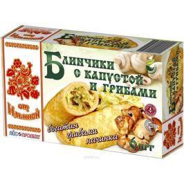 От Ильиной Блинчики с капустой и грибами, 450 г