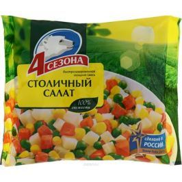 4 Сезона Столичный салат, 400 г