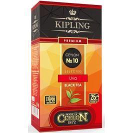 Kipling Premium Uva №10 черный чай в пакетиках, 25 шт