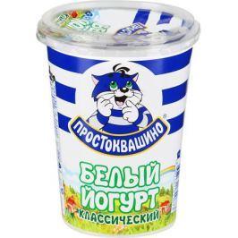 Простоквашино Йогурт Белый Классический 2,7%, 480 г
