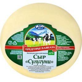 Предгорье Кавказа Сыр Сулугуни, 45%, 300 г