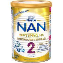 NAN 2 OPTIPRO смесь гипоаллергенная молочная, с 6 месяцев, 400 г
