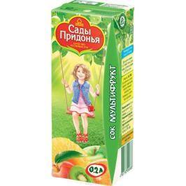 Сады Придонья сок мультифрукт с 1 года, 0,2 л