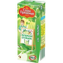 Сады Придонья сок яблочный прямого отжима с мякотью с 4 месяцев, 0,2 л