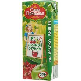 Сады Придонья сок прямого отжима яблоко-вишня с 5 месяцев, 0,2 л