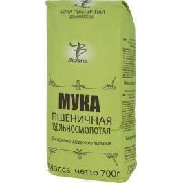 Вегана мука пшеничная цельносмолотая, 700 г