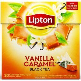 Lipton Черный чай Vanilla Caramel 20 шт