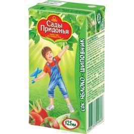 Сады Придонья сок яблоко-шиповник с 6 месяцев, 0,125 л