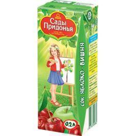 Сады Придонья сок яблоко-вишня с 5 месяцев, 0,2 л