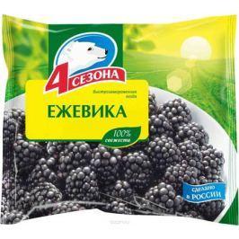 4 Сезона Ежевика, 300 г