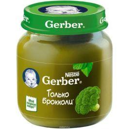 Gerber пюре брокколи, 130 г