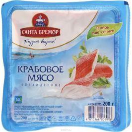Санта Бремор Крабовое мясо, охлажденное, 200 г