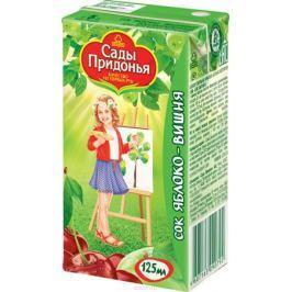 Сады Придонья сок яблоко-вишня с 5 месяцев, 0,125 л