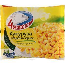 4 Сезона Кукуруза сладкая в зернах, 400 г