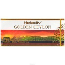 Heladiv Golden Ceylon Vintage Black черный пакетированный чай, 25 пакетиков