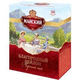 Майский чай Благородный Цейлон чай черный в пакетиках, 100 шт