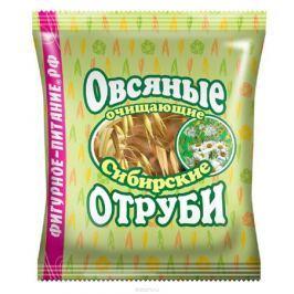 Сибирские Отруби овсяные очищающие, 200 г