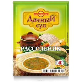 Русский продукт Суп рассольник, 25 шт 65 г