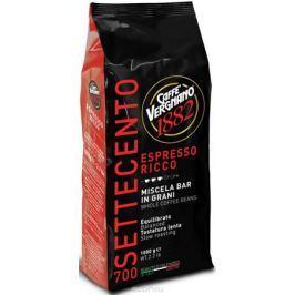 Vergnano espresso ricco 700 кофе в зернах, 1 кг