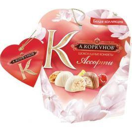 А.Коркунов белая коллекция Ассорти конфеты белый и молочный шоколад, 75 г