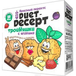Сибирские снеки Duet-десерт ТройНяшки с ягодами, 20 г