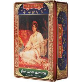 Amore de Bohema Для самой дорогой подарочный набор листового чая, 400 г