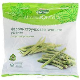 Кружево Вкуса Фасоль зеленая стручковая резаная, 400 г