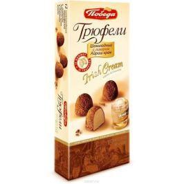 Победа вкуса Irish Cream трюфели шоколадные с ликером, 180 г